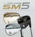 Titleist free Vokey wedge personalisation